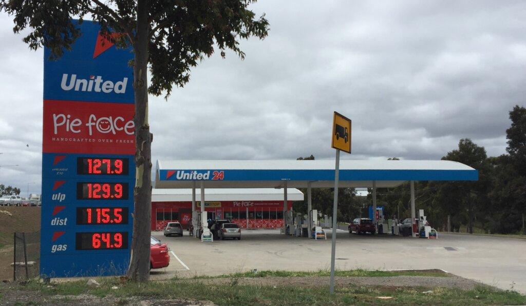 Independent petrol servo