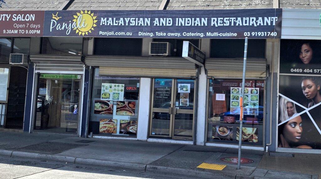 Panjali Malaysian and Indian Restaurant